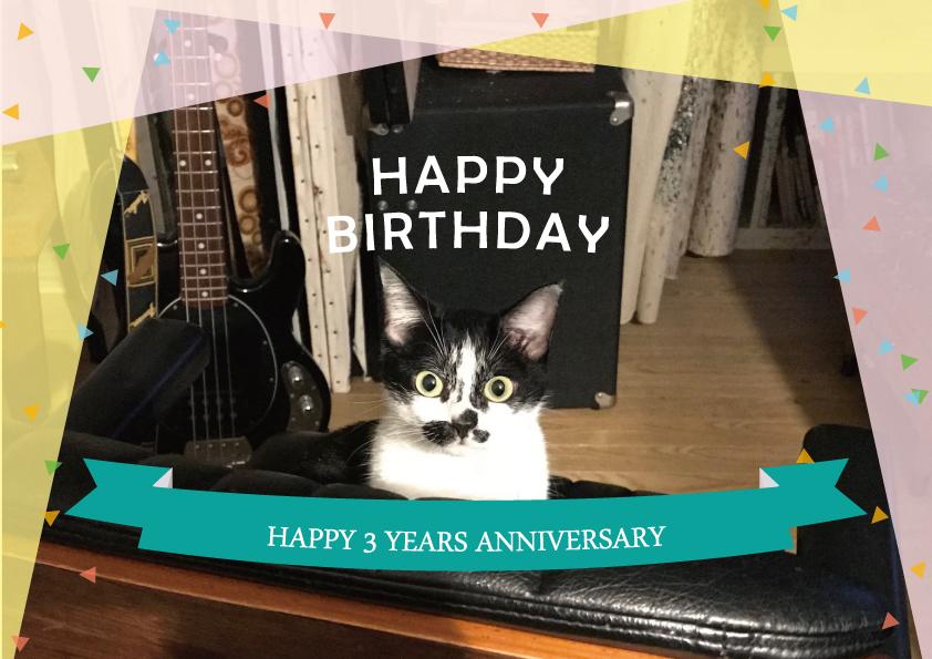 9月14日に3才の誕生日を迎えたボナ