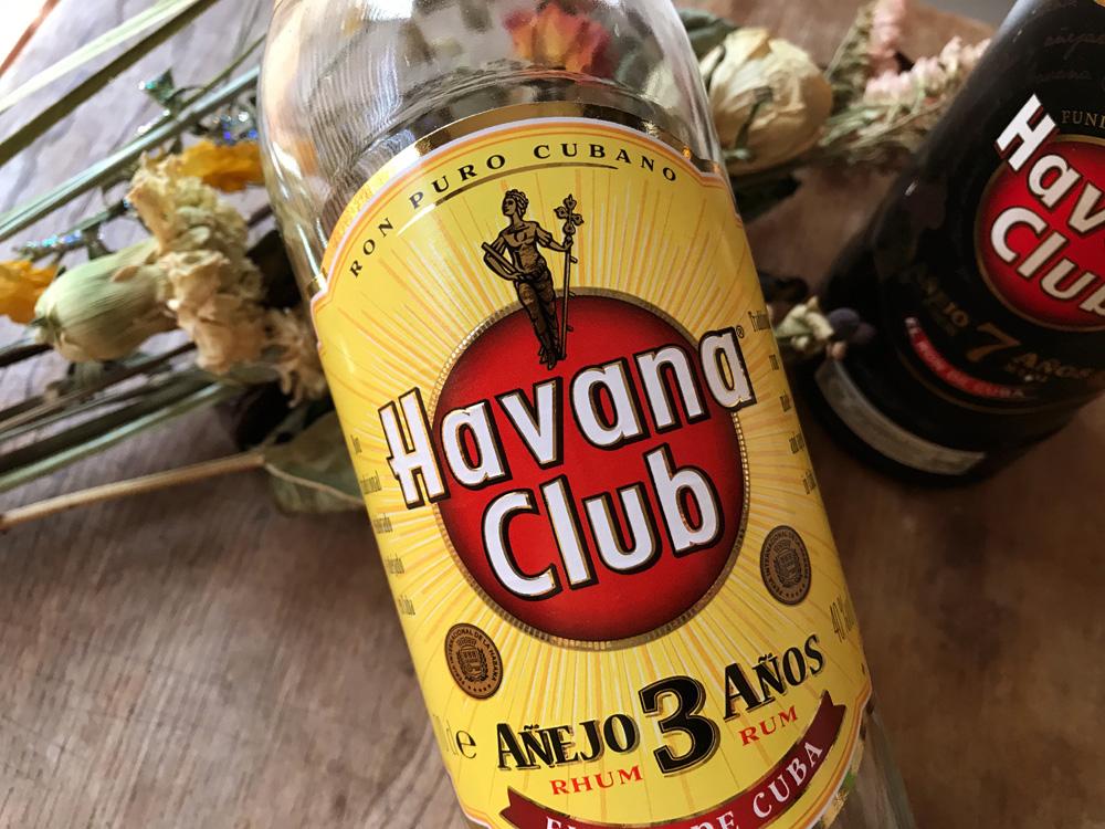 キューバラムの代表格「ハバナクラブ」のおすすめの飲み方